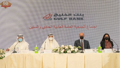 Gulf Bank Holds Annual General Meeting and Announces Cash Dividend of 5 Fils Per Share