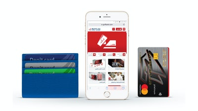 Credit Card Payment Service