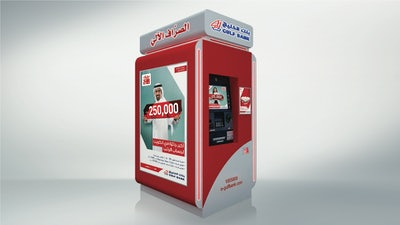 Free Standing ATMs