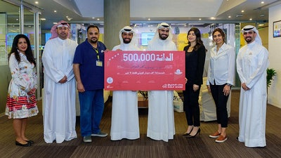 Gulf Bank Announces Winner of Third Al Danah Quarterly Draw for KD500,000