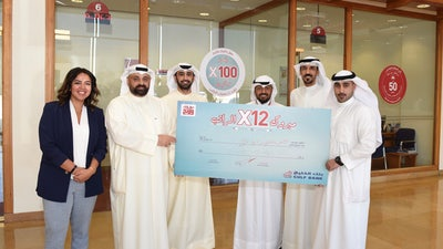 Gulf Bank Congratulates Winner of Monthly Salary Draw