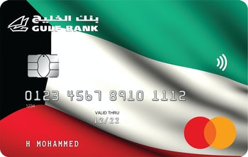 Special Edition - Kuwait Flag