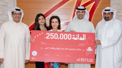 Winner of Second Al Danah Quarterly Draw 2019
