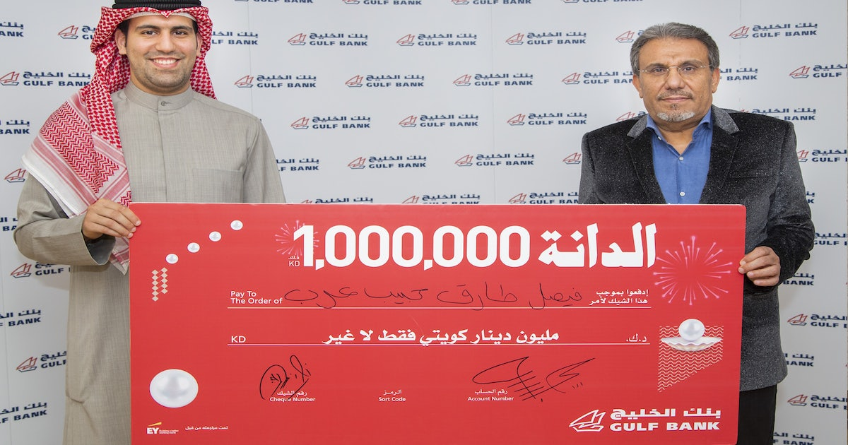 Gulf Bank management welcomes Al Danah newest Millionaire Mr  Faisal