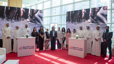 Gulf Bank Wraps Up First-Ever Career Fair for People with Disabilities In Partnership with MGRP