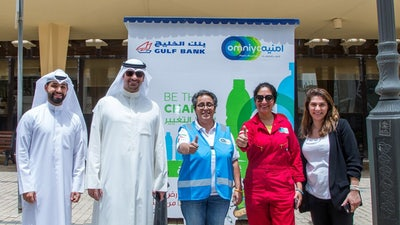 Gulf Bank moves towards a greener future with Omniya