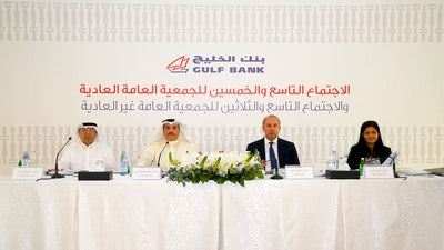 Gulf Bank Holds Annual General Meeting and Announces Cash Dividend of 11 fils per share