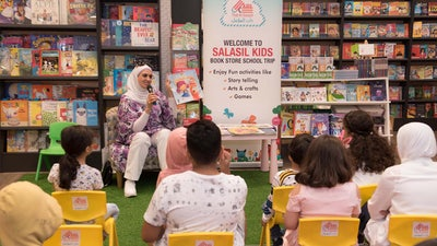 Gulf Bank Promotes Love for Reading with Children