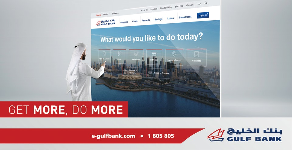 Gulf Bank Puts Customer Service at the Forefront Through