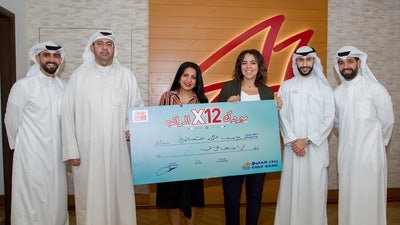 Gulf Bank Winner Claims Cash Prize Up To 12 Times His Salary