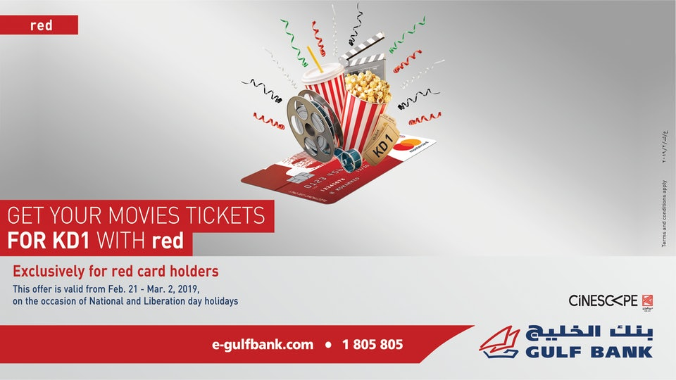 Gulf Bank's red Cardholders can now enjoy the latest movies at