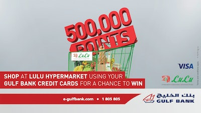 Gulf Bank Launches Ramadan Card Campaign with Lulu Hypermarket