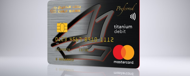 MasterCard Titanium Debit Preferred