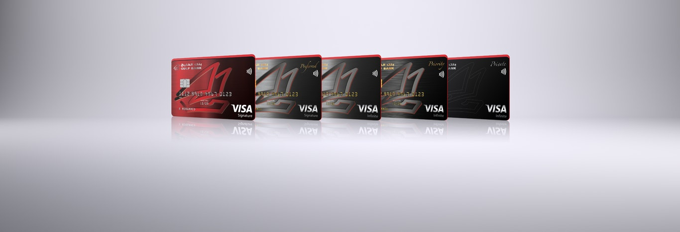 New Visa Cards alignment