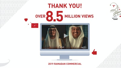 Gulf Bank Ramadan Garners 8 Million+ Views