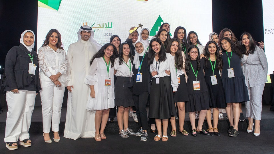 Gulf Bank Empowers Kuwaiti Youth at Annual INJAZ Kuwait Company